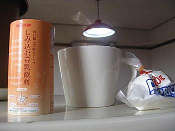 しみ込む豆乳レシピパート2の