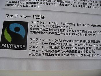 上島珈琲8