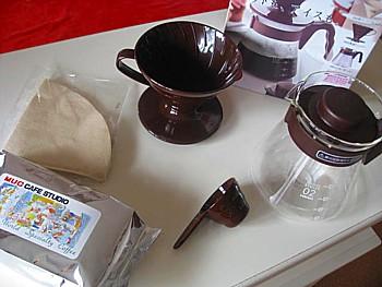 コーヒーサーバー5