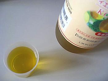シーボン酵素美人パッションフルーツ9