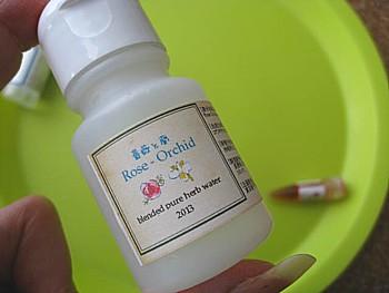 フルフリのバラとラン化粧水キット3