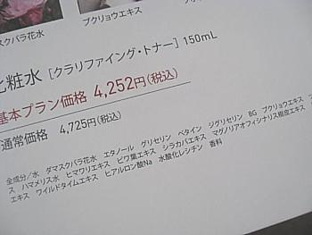 オラクル トライアル1000円6