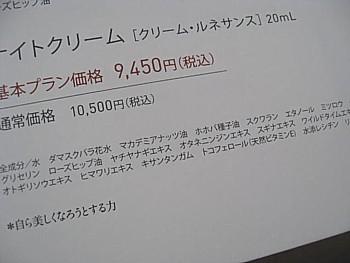 オラクル トライアル1000円7