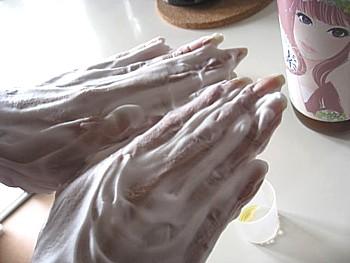酵素洗顔8