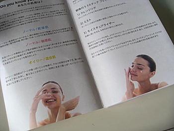 kora化粧水8