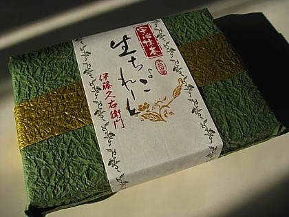 伊藤久右衛門 宇治抹茶チョコレート2