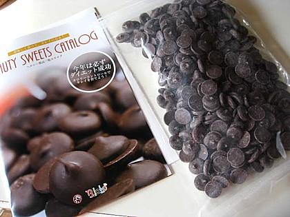 そのまんまディアチョコレート2