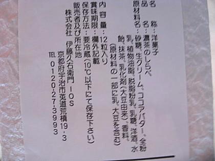 IMG_3873.JPG