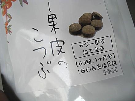 yuki 026.JPG