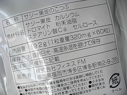 yuki 027.JPG