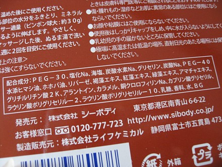 yukio 55 016.JPG