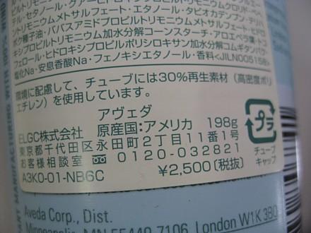 yukio34 020.JPG