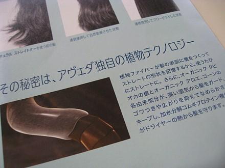 yukio78 002.JPG