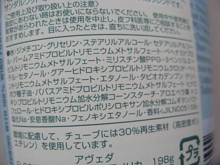 yukio 002.JPG