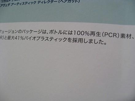 yukio78 003.JPG