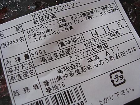 yukio09 002.JPG