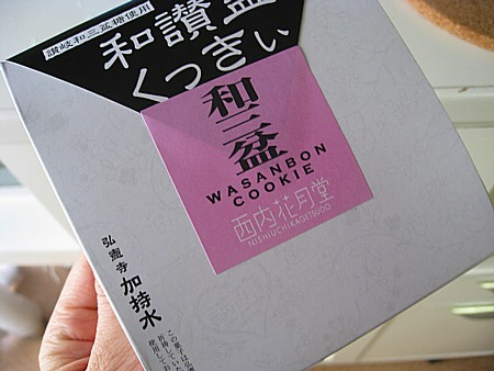 yukio9 005.JPG