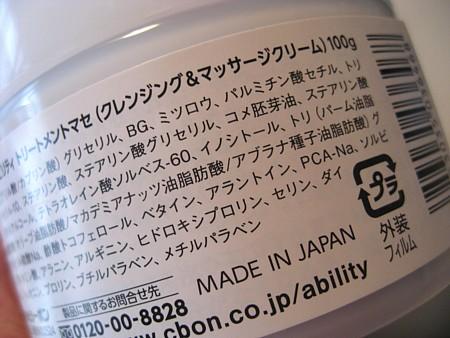 yukio90 022.JPG