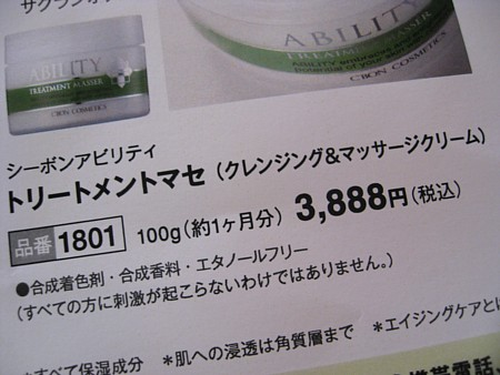 yukio90 028.JPG