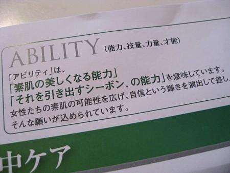 yukio90 030.JPG