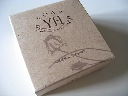 yukio90 035.JPG