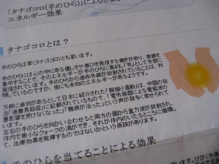 yukio90 045.JPG