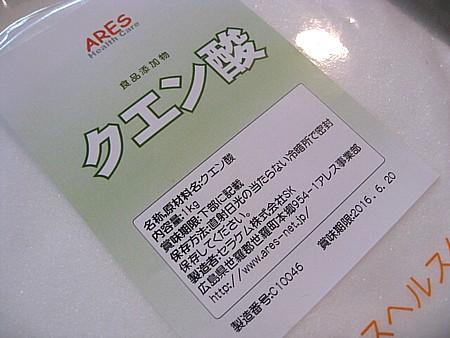 yukio8 003.JPG