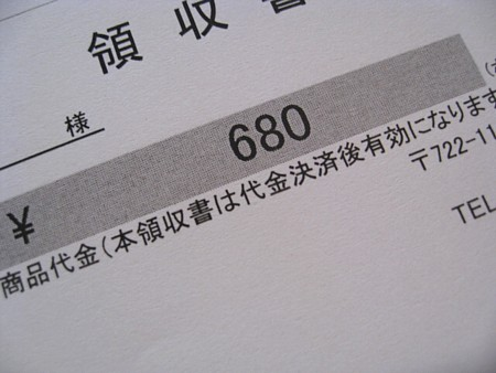 yukio8 004.JPG