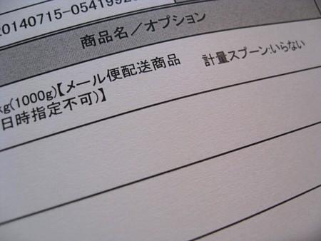 yukio8 005.JPG