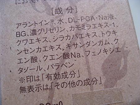 yukio45 012.JPG