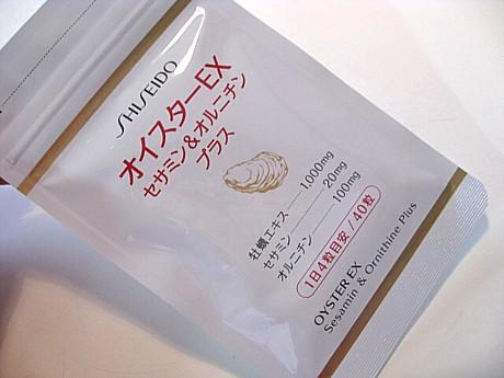 yukio1234 001.JPG