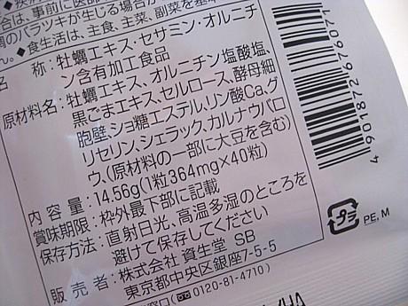 yukio1234 003.JPG
