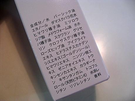 yukio378 007.JPG