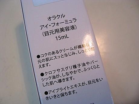 yukio378 008.JPG