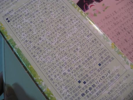 yukio678 021.JPG