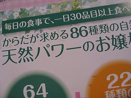 yukio678 022.JPG