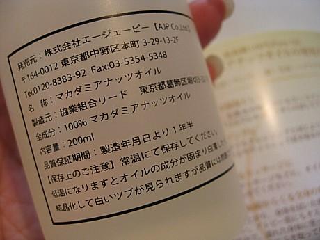 yukio945 050.JPG