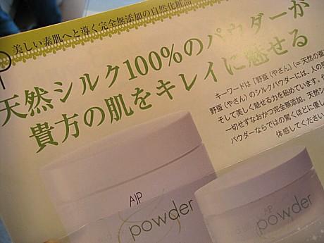 yukio945 056.JPG