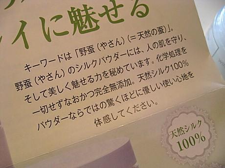 yukio945 057.JPG
