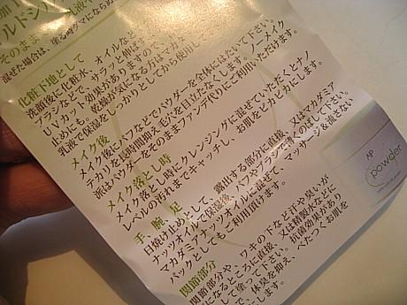 yukio945 058.JPG