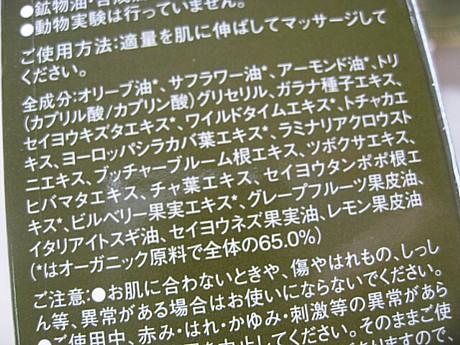 yukio634 006.JPG