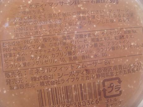 yukio823 011.JPG