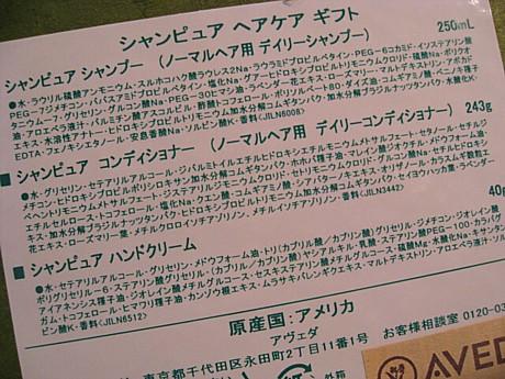 yukio956 026.JPG