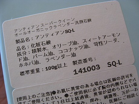 yukio923 016.JPG