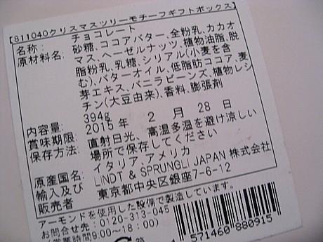 yukio486 028.JPG