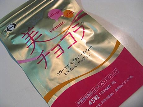 yukio486 032.JPG