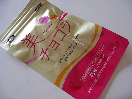 yukio486 033.JPG