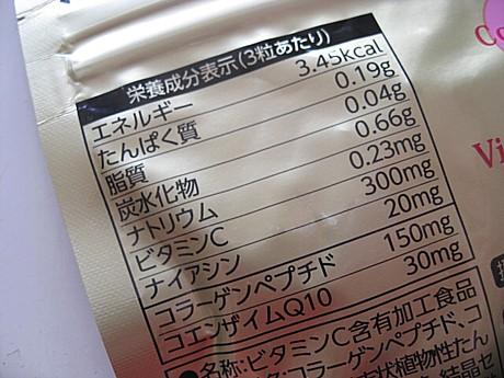yukio486 034.JPG