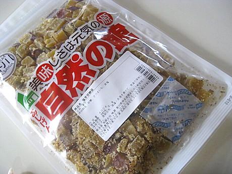 yukio698 023.JPG