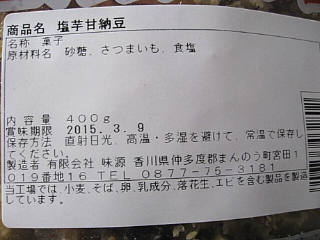 yukio698 024.JPG